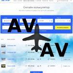 JETVIP – мгновенный расчет стоимости рейса на бизнес-джете уже реальность